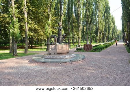 Kyiv - Ukraine, March - 23, 2020: A Monument To Children Executed In 1941 In Babi Yar In Kiev By Ger