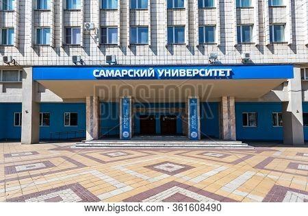 Samara, Russia - May 6, 2018: Building Of Samara State University (aerospace Institute). Text In Rus