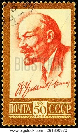 Moscow, Russia - April 16, 2020: Stamp Printed In Ussr (russia), Shows Portrait Of Vladimir Lenin (1