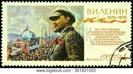 Moscow, Russia - April 16, 2020: Stamp Printed In Ussr (russia), Shows Picture Lenin On Podium By Is