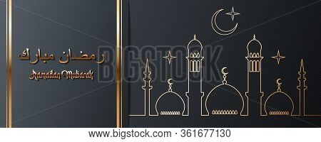 Luxury Ramadan Mubarak Banner Or Website Header Template With Golden Ramadan Mubarak Inscription, Si