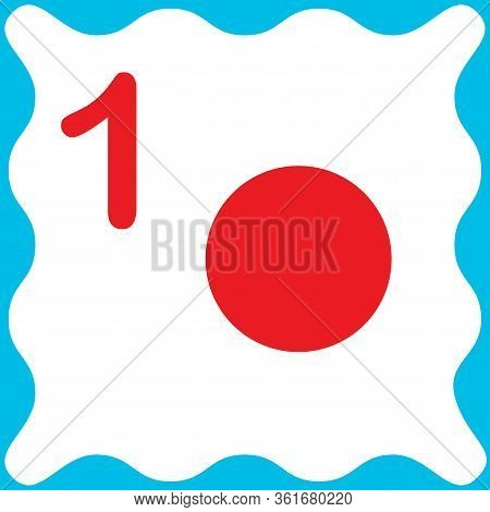 Card Number 1 (one) And Circle. Learning Numbers And Geometric Shape, Mathematics. Game For Children
