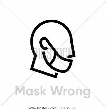 Mask Wrong Wear Icon. Editable Line Vector.