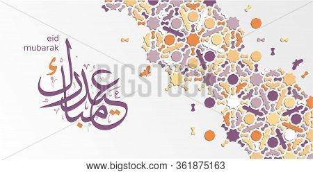 Eid Mubarak Card Design. Islamic Vector Card For Ramadan Celebration. Geometric Arabesque. Cut Out P