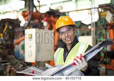 Industrial Engineer