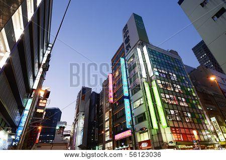 Tokyo - Nov 21: Akihabara District November 21, 2013 In Tokyo, Jp