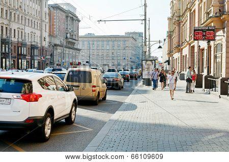 Wide Sidewalk Of Tverskaya Street In Moscow