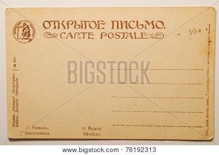 Russia -07.09.1916 year: vintage postcard edition Richard Petrograd shows the net open letter