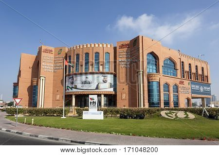 DUBAI UAE - DEC 7 2016: Mohammed Bin Rashid Humanitarian and Charity Establishment building in Dubai United Arab Emirates