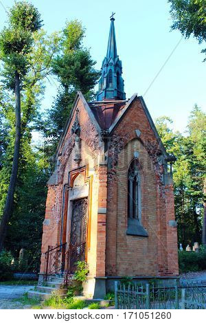 Lychakiv Cemetery with chapel and graves in Lviv