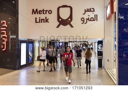 DUBAI UAE - DEC 5 2016: Metro Link to the Dubai Mall. Dubai United Arab Emirates Middle East