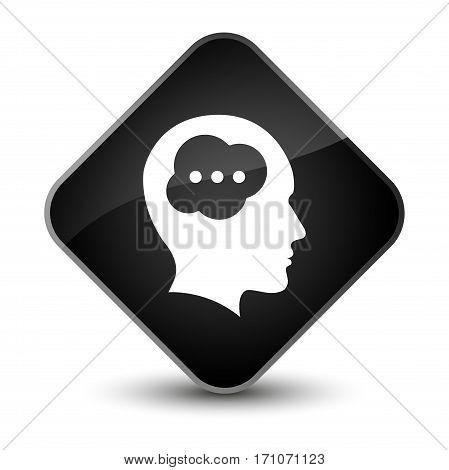 Brain Head Icon Special Black Diamond Button
