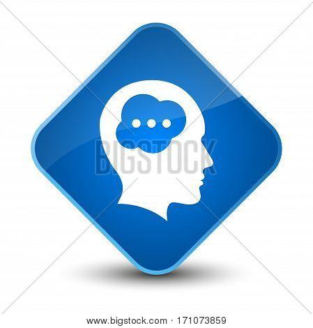 Brain Head Icon Special Blue Diamond Button