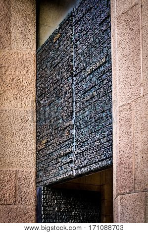 Front door of the sagrada familia in barcelona