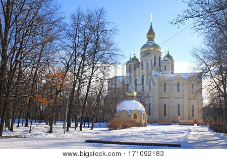 Orthodox church is built in 21 centuries in the park in winter. Cherkassy, Ukraine.