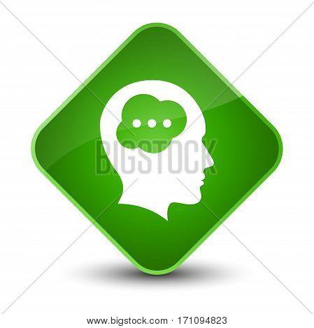 Brain Head Icon Special Green Diamond Button