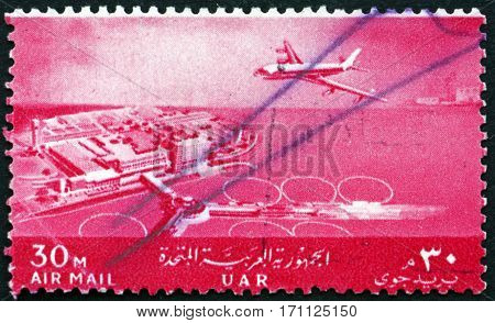 EGYPT - CIRCA 1963: a stamp printed in Egypt shows International airport Cairo circa 1963