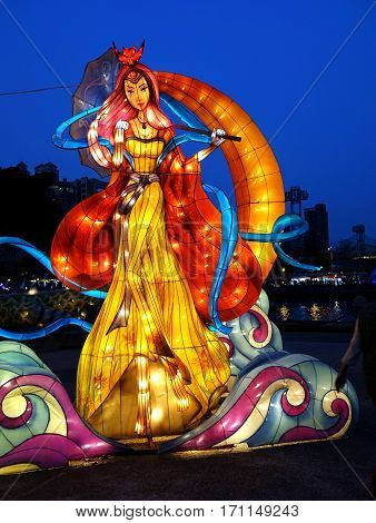 The 2017 Lantern Festival In Taiwan