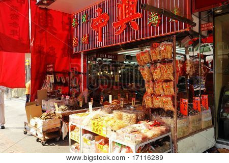 working class Chinese medicine shop