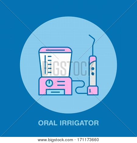 Tooth hygiene, oral irrigator. Dentist, orthodontics line icon. Dental floss sign, medical elements. Health care thin linear symbol for dentistry clinic.