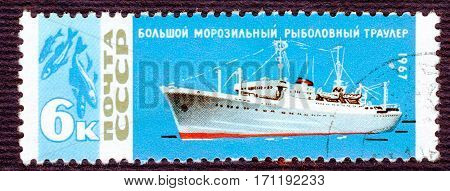 USSR - CIRCA 1967: Postage stamp printed in USSR with a picture of large freezer trawler, from the series
