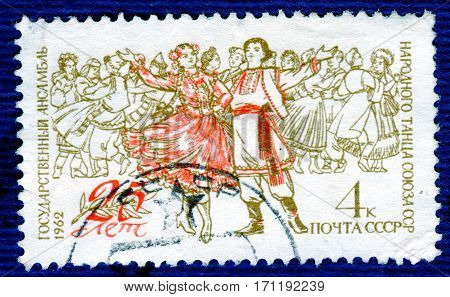 USSR - CIRCA 1962: Postage stamp printed in USSR with a picture a State Ensemble of Folk Dance of the USSR. circa 1962