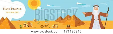 Web banner with Moses from Passover story and Egypt landscape . design vector illustration