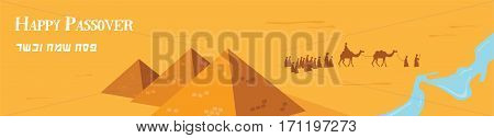 happy Passover in Hebrew, Jewish holiday card template. Group of People with Camels Caravan Riding in Realistic Wide Desert Sands in Middle East. Vector and Illustration
