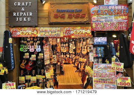 Guitar Store, Japan