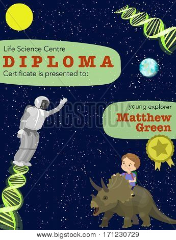 Certificate Kids Diploma Badge , Children Kindergarten Template Layout Space Background Design Vecto