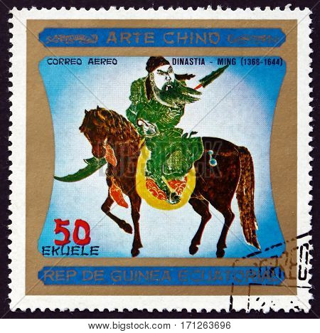 EQUATORIAL GUINEA - CIRCA 1977: a stamp printed in Equatorial Guinea shows Chinese Horse Painting Chinese Art Dynasty Ming circa 1977