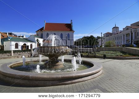 Minsk Belarus Fountain Guest house near the Liberty Square. 08/13/2014. Editorial