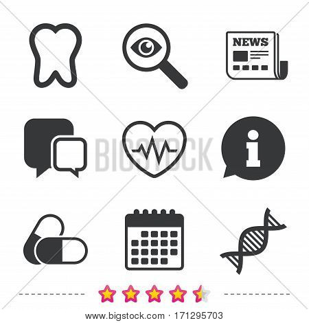 Maternity icons. Pills, tooth, DNA and heart cardiogram signs. Heartbeat symbol. Deoxyribonucleic acid. Dental care. Newspaper, information and calendar icons. Investigate magnifier, chat symbol
