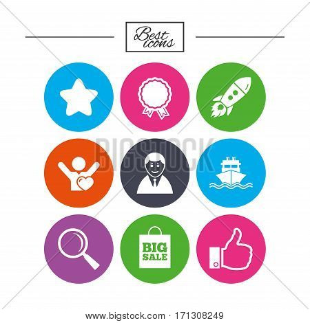 Online shopping, e-commerce and business icons. Start up, award and customers like signs. Big sale, shipment and favorite symbols. Classic simple flat icons. Vector