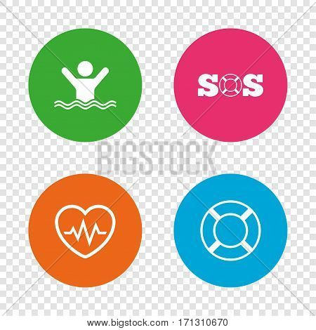 SOS lifebuoy icon. Heartbeat cardiogram symbol. Swimming sign. Man drowns. Round buttons on transparent background. Vector
