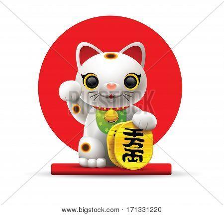 Japan cat Maneki cat with gold cion vector