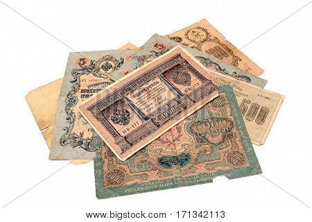 Vintage money. Money USSR. Obsolete. It is no longer valid, expired