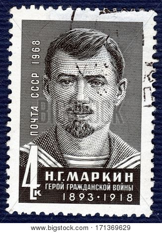USSR - CIRCA 1968: Postage stamp printed in USSR with a portrait of  N. G.  Markin (1893-1918), Hero of the Civil War, from the series