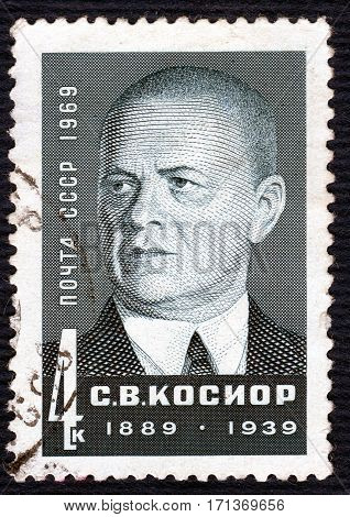 USSR - CIRCA 1969: Postage stamp printed in USSR with a portrait of S. V. Kosior (1889-1939), Soviet party and state leader, from the series