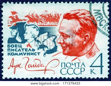USSR - CIRCA 1964: Postage stamp printed in USSR with a picture a portrait of Arkady Gaidar, fighter, writer, Communist. circa 1964