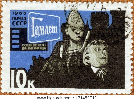 USSR - CIRCA 1966: Postage stamp printed in USSR shows scene from film