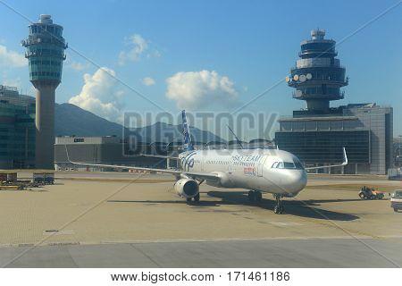 HONG KONG - NOV. 8, 2015: China Eastern Airlines A321 with SkyTeam livery at Hong Kong International Airport (Chek Lap Kok Airport).