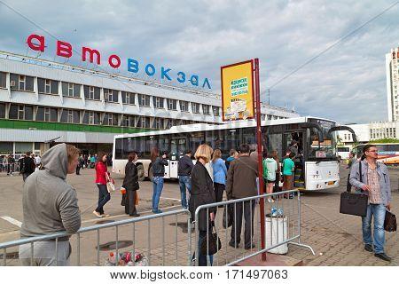 MOSCOW/ RUSSIA - MAY 17, 2014: The Central bus station in Moscow Russia.