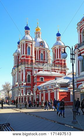 MOSCOW/ RUSSIA - MARCH 15. Old church of St. Clement the Hieromartyr (the Patriarch of Rome) in Zamoskvorechye in baroque style after renovation on March 15, 2015. Moscow, Russia.
