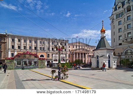 MOSCOW/ RUSSIA - MAY, 8, 2014: Decoration of Stoleshnikov Lane in the center of Moscow for the Victory Day. Russia.