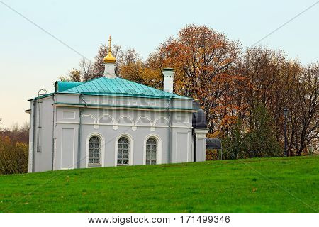 Church refectory for the Church of St. George in the park Kolomenskoye. Moscow, Russia.