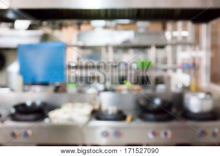 Blurred Background Of Kitchen Interior In Hotel Or Restaurant