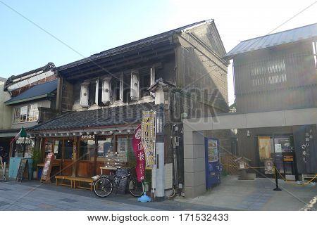 Kawagoe, Saitama/Japan - August 25: Kawagoe Bakery on August 25, 2016 in Saitama, Japan