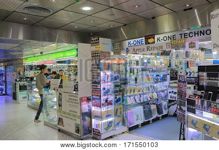 HONG KONG - NOVEMBER 10, 2016: Unidentified people visit Wanchai Computer Centre. Wanchai Computer Centre is a shopping mall specialising in computer and hi tech products.