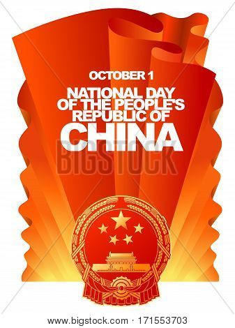 Vector greeting card for National Day of the People's Republic of China, October 1. Red flag and State coat of arms, emblem.